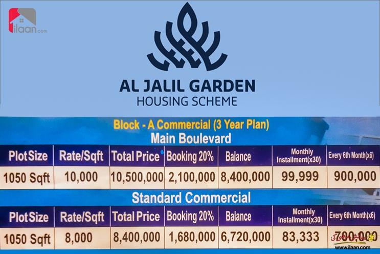 Block A, Al-Jalil Garden, Lahore, Punjab, Pakistan