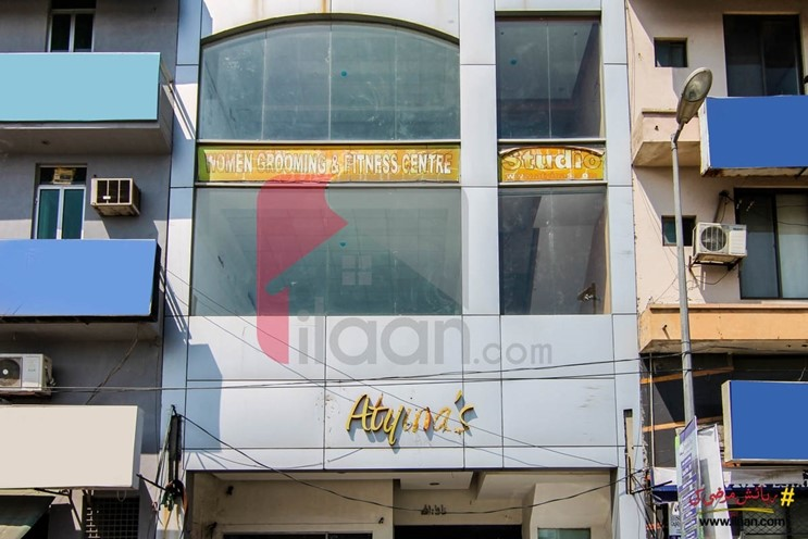Block G, Phase 1, DHA, Lahore, Punjab, Pakistan