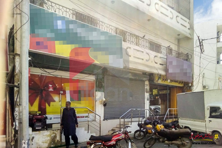 Phase 5, DHA, Karachi, Sindh, Pakistan