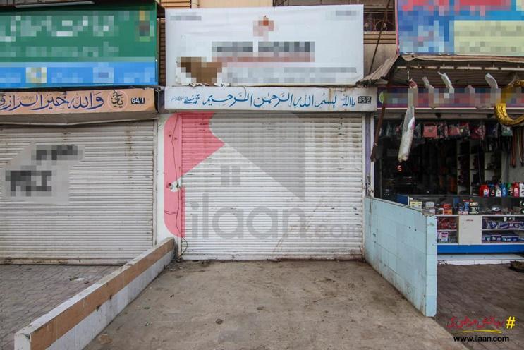 Scheme 33, Karachi, Sindh, Pakistan