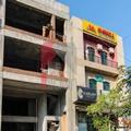 Block DD, Phase 4, DHA, Lahore, Punjab, Pakistan