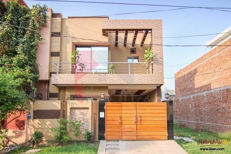 Block E, Pak Arab Housing Society, Lahore, Punjab, Pakistan