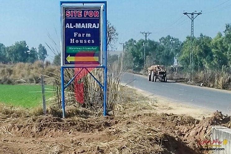 Chakri Road, Rawalpindi, Punjab, Pakistan