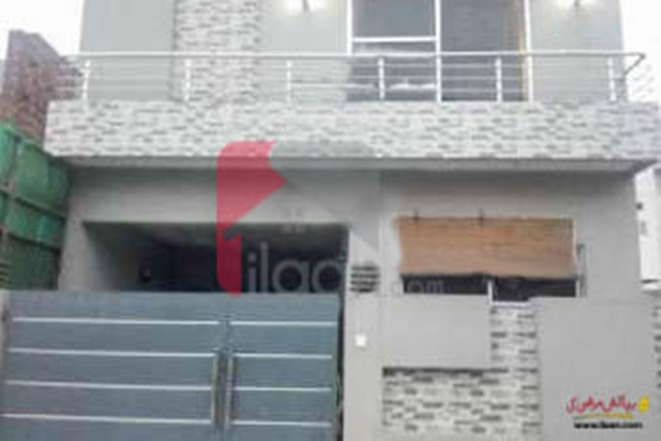 Block B, Bankers Co-operative Housing Society, Lahore, Punjab, Pakistan
