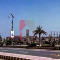 Phase 7, Ghauri Town, Islamabad, Punjab, Pakistan