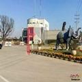 Safari Garden Housing Scheme, Lahore, Punjab, Pakistan