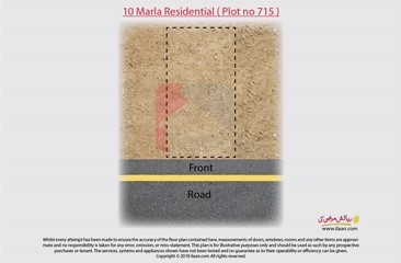 10 marla plot ( Plot no 715 ) for sale in Talha Block, Bahria Town, Lahore