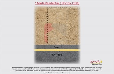 5 marla plot ( Plot no 1238 ) for sale in Block X, Phase 8, DHA, Lahore