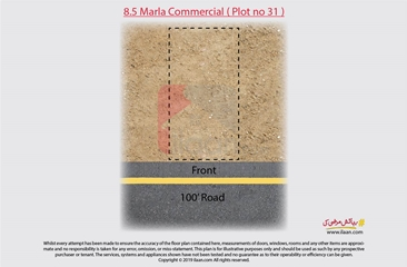 8.5 marla commercial plot ( Plot no 31 ) for sale in A Side, Bahria Town, Lahore