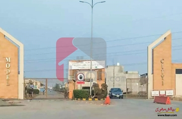 5 marla plot for sale in Model City 1, Canal Road, Faisalabad
