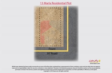 13 marla plot for sale in Block B, Phase 1, Abdalian Cooperative Housing Society, Lahore
