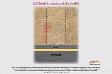 6.75 marla commercial plot ( Plot no 40 ) for sale in Block P1, Valencia Housing Society, Lahore