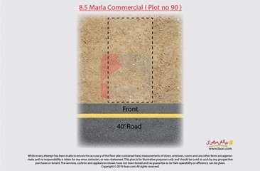 8.5 marla commercial plot ( Plot no 90 ) for sale in A Side, Sector C, Bahria Town, Lahore