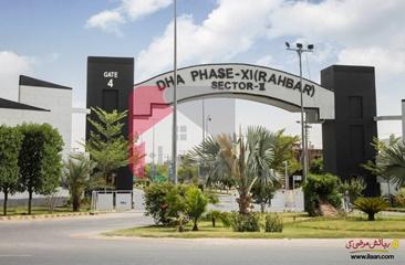5 marla plot for sale in Block P, Rahbar - Phase 2, DHA, Lahore