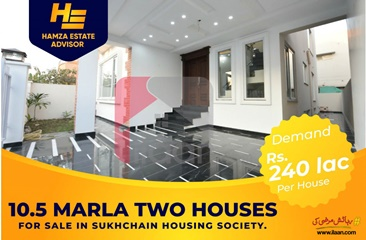 10.5 marla pair house for sale in Block C, Sukh Chayn Gardens, Lahore