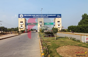 2 marla commercial plot ( Plot no 12 ) for sale in Block P, Lahore Motorway City, Lahore