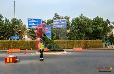 12 Marla Plot (Plot No 593) for Sale in Block EE, Sector D, Bahria Town, Lahore