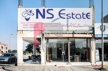 2 marla commercial plot ( Plot no 26 ) for sale in Block P, Lahore Motorway City, Lahore