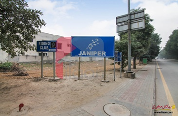 12 marla plot ( Plot no 201 ) for sale in Janiper Block, Sector C, Bahria Town, Lahore