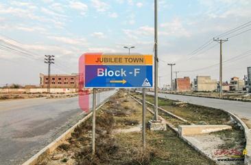 5 Marla Plot for Sale in Block F, Jubilee Town, Lahore