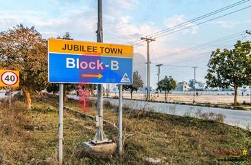 10 Marla Plot for Sale in Block B, Jubilee Town, Lahore