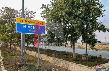 1 Kanal Plot for Sale in Block H, LDA Avenue 1, Lahore