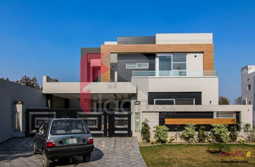 12 marla house for sale in Block D, Phase 6, DHA, Lahore