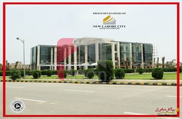 10 marla commercial plot for sale on Main Boulevard, New Lahore City, Lahore