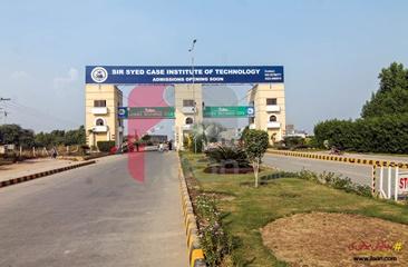 2 marla commercial plot ( Plot no 129 ) for sale in Block P, Lahore Motorway City, Lahore