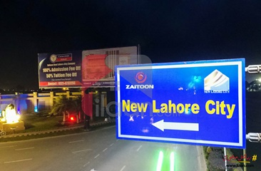 10 marla commercial plot for sale on Main Boulevard, Phase 1, New Lahore City, Lahore