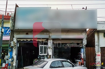 10 marla shop for sale in Block A1, Johar Town, Lahore