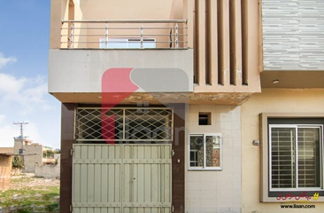 2.25 marla house for sale in Khuda Buksh Colony, Lahore