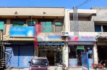 1.33 marla shop for sale in Lalazar Housing Scheme, Lahore