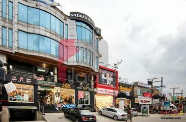 143 ( sq.ft ) shop for sale in Raiwind Trade Centre, PIA Housing Scheme, Lahore