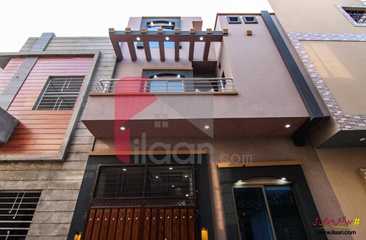 3 marla house for sale in Lahore Medical Housing Society, Lahore