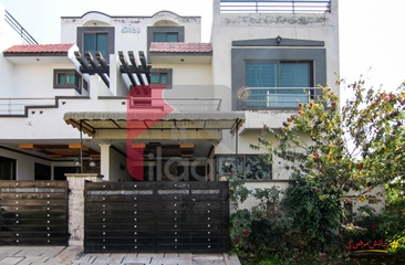 5 Marla House for Sale in Block A3, Valencia Housing Society, Lahore