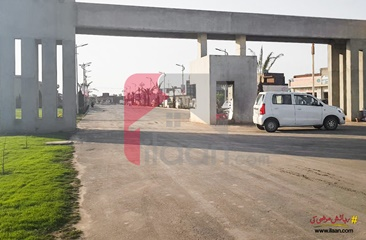 3 Marla Plot for Sale in Al Qayum Garden, Lahore