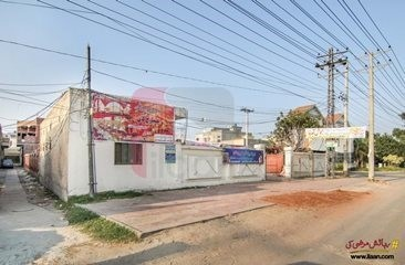 2.5 kanal marriage hall available for sale on G.T. Road