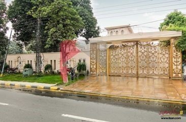 3 Kanal luxurious Royal Palace for sale in Model Town, Lahore, Pakistan