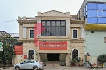 1 kanal 70 feet marriage Hall available for rent in Sami Town Taj Bagh