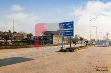 5 Marla Plot (Plot No 591) for Sale in Block B, Phase 9 - Town, DHA Lahore