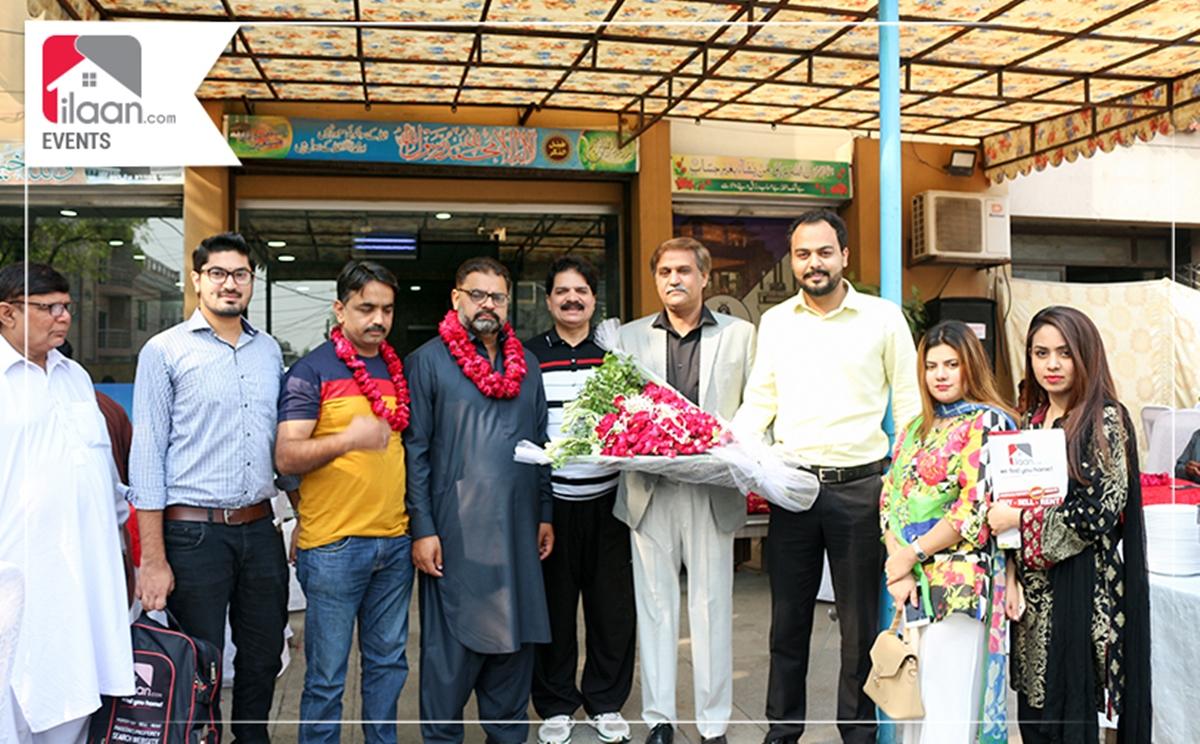 President Faisal Town Association Mian Tariq Gujjar invited team ilaan.com