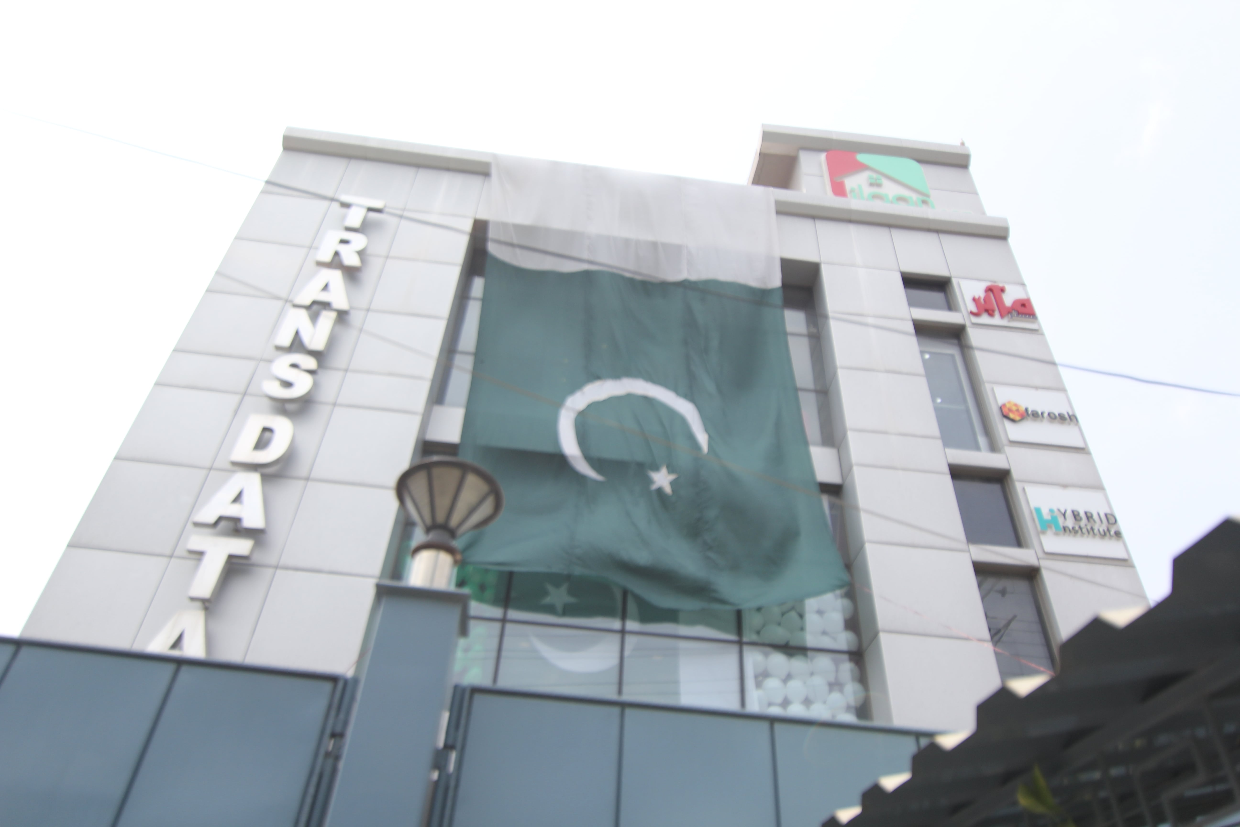 Independence Day 2020   Head Office ilaan.com Lahore