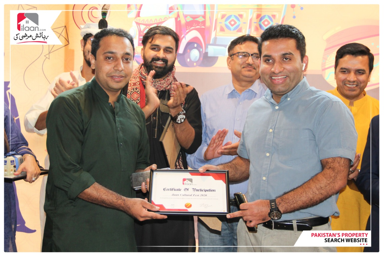 ilaan.com Turns 3   Lahore Celebrations