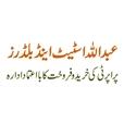 Abdullah Estate and Builders ( PCSIR )
