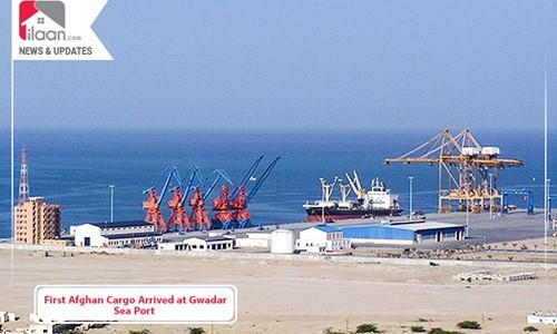 First Afghan Cargo Arrived at Gwadar Sea Port