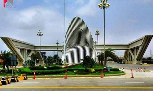 Urgent Notice: Last Day of Merging NDC in Bahria Town Karachi