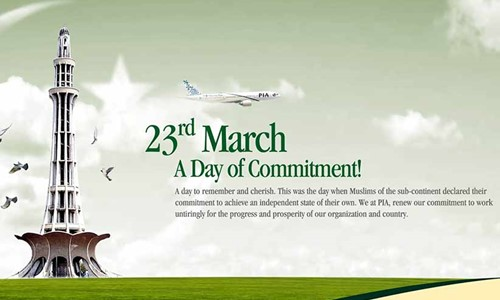 Pakistan Day Celebration at DHA