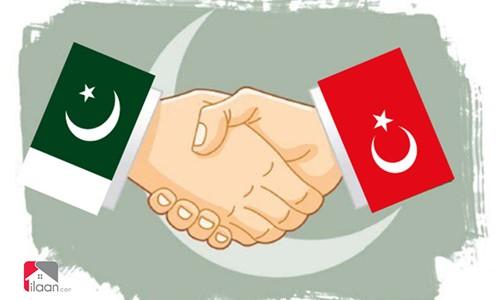 Turkey and Pakistan to Sign Strategic Economic Framework