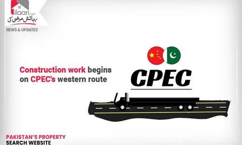 Construction work begins on CPEC's western route